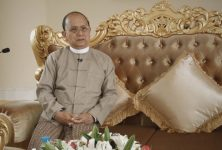 His Excellency President of Myanmar U Thein Sein